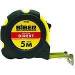 Рулетка BIBER 40104 обрезиненный корпус 5мх25мм