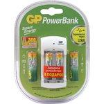 U(PB)310100/40SEFR-2CR4, Устройство зарядное GP + 2 ...