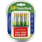 PB420GS270-C4, Устройство зарядное GP + 4 AA(2700мА*ч)
