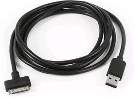 PL1350, Кабель USB- Iphone 4 (30 pin) 1м, черный