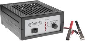 Pw320, Зарядное устройство