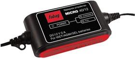 Micro 40/12, Зарядное устройство