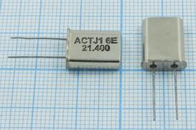 Фото 1/4 кварцевый резонатор 21.4МГц в корпусе HC49U,нагрузка 32пФ, 21400 \HC49U\32\\\GO [ACTHC49U]\1Г (ACTJ1)