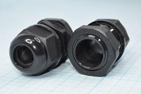 Фото 1/3 Кабельный ввод пластмассовый, входной диаметр от 9мм до 14мм, чёрный, пластмассовый, 15010 изол каб ввод\ 9-14x22,5x10,8\ герм\пл\чер\PG-16A