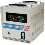 Cтабилизатор АСН- 5000 с цифр. дисплеем Е0101-0114