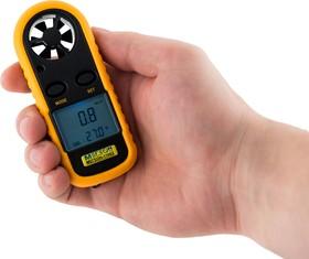 МЕГЕОН 11002, Термоанемометр цифровой (анемометр)