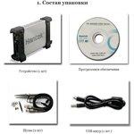Фото 3/3 DSO6022BE, USB осциллограф, 2 канала х 20МГц