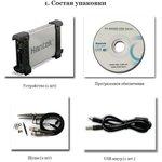 Фото 2/3 DSO6102BE, USB осциллограф, 2 канала х 100МГц