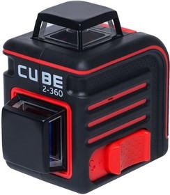 Уровень лазерный ADA Cube 2-360 Ultimate Edition 20(70)м ±3/10мм/м ±4° лазер2