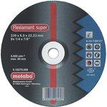 Круг обдирочный METABO 617137000 Novoflex SP 150x6.0x22.23мм ...