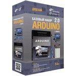 "Дерзай! Базовый набор ""Arduino"" 2.0, Книга Джереми Блума + Arduino Uno + набор ..."
