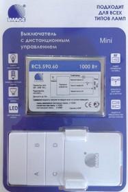 RCS.590.60, Выключатель с ДУ «RF-Мини». 1*1000Вт