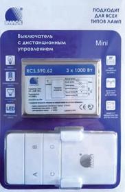 RCS.590.62, Выключатель с ДУ «RF-Мини». 3*1000Вт
