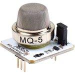Troyka-Mq5 gas sensor, Датчик горючих газов для Arduino проектов