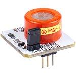 Troyka-Mq7 gas sensor, Датчик угарного газа для Arduino проектов