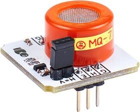 Фото 1/3 Troyka-Mq7 gas sensor, Датчик угарного газа для Arduino проектов