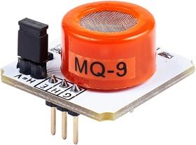 Фото 1/3 Troyka-Mq9 gas sensor, Датчик горючих и угарного газов для Arduino проектов