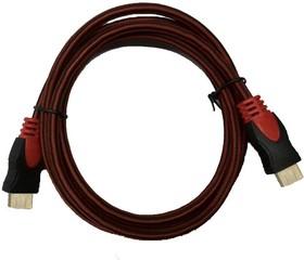 Кабель HDMI (M) - HDMI (M), 5 m, Pro Legend ver 1.4, 3D, 4k, Шелковая оплетка (HDS5)