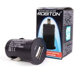 Фото 2/4 ROBITON USB1000/Auto S, Адаптер/блок питания автомобильный