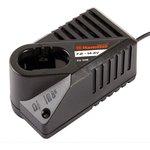 Зарядное устройство Hammer Flex ZU 20B для Ni-Cd ...