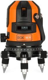RGK UL-11 MAX, Лазерный нивелир