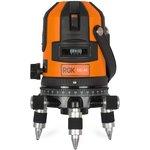 4610011870934, RGK UL-41 MAX, лазерный уровень в комплекте ...