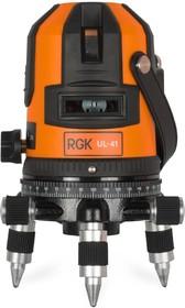 4610011870934, RGK UL-41 MAX, лазерный уровень в комплекте со штативом