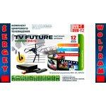 TV Future Outdoor DVB-Т2, Комплект цифрового телевидения, outdoor