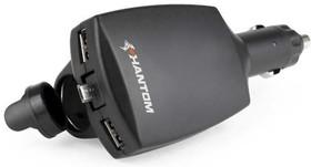 Автомобильное зарядное устройство PHANTOM РН2190 [118950]