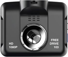 Видеорегистратор DIGMA FreeDrive 103 черный [fd103]