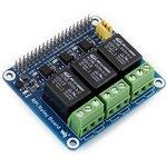 RPi Relay Board, Релейный модуль для Raspberry Pi A+/B+/2B/3B (3 реле для коммутации 250VAC/5A, 30VDC/5A)