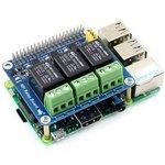 Фото 2/2 RPi Relay Board, Релейный модуль для Raspberry Pi A+/B+/2B/3B (3 реле для коммутации 250VAC/5A, 30VDC/5A)