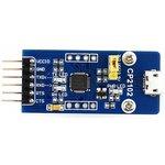 Фото 4/5 CP2102 USB UART Board (micro), Преобразователь USB-UART на базе CP2102 с разъемом USB micro