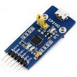 Фото 5/5 CP2102 USB UART Board (micro), Преобразователь USB-UART на базе CP2102 с разъемом USB micro