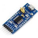 Фото 3/7 FT232 USB UART Board (micro), Преобразователь USB-UART на базе FT232 с разъемом USB micro