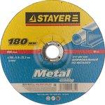 Круг зачистной STAYER MASTER 36228-180-6.0_z01 абразивный по ...