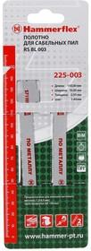 Полотно для сабельных пил Hammer Flex 225-003 S711EF 150x19x0.95мм металл (2шт)