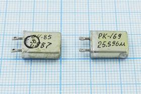 Фото 1/4 кварцевый резонатор 25.596МГц в корпусе с жёсткими выводами МВ по третьей гармонике, 25596 \МВ\\\\РК169МВ\3Г (25.596М РК-169)