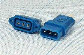 Фото 1/3 Пара:Штекер и Гнездо сетевого питания с 3-мя контактами, 250В/2А, на панель и кабель, № 953 шт пит AC 10x20x11+гн пит\3HP\2А\\\