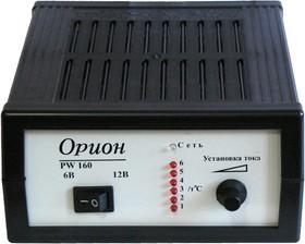 Pw160, Зарядное устройство