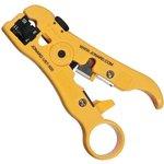 UST-500, Инструмент для разделки кабеля UTP/STP ...