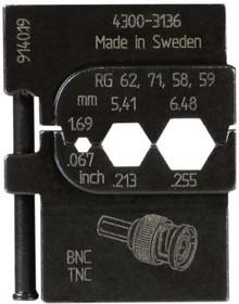 4300-3136, Матрица для опрессовки коаксиального кабеля: RG 58, 59, 62, 71 (0.69 мм, 5.41 мм, 6.48 мм)