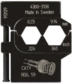 PM-4300-3138, Матрица для опрессовки коаксиального кабеля: 8.23 мм, 9.14 мм