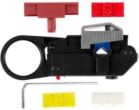 PM-4320-0018 , Трехуровневый стриппер Corex CX309 (2.5/6.8мм)