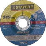 Круг зачистной STAYER MASTER 36228-115-6.0_z01 абразивный по ...