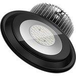 Светодиодный промышленный светильник HIGH BAY LY, CSP, 100Вт, 90°, 9000Лм, IP54 ...