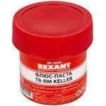 09-3690, Флюс для пайки , паста TR-RM KELLER, 20 мл, банка