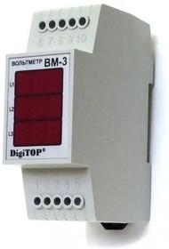 Вм- 3 (белый), Вольтметр действующего значения переменного тока, DIN трехфазный