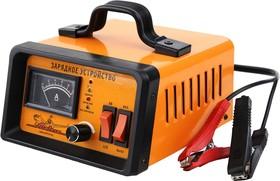 Зарядное устройство AIRLINE ACH-5A-06 5А 6В/12В амперметр ручная регулировка зарядного тока