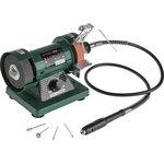 Точило Hammer Flex TSL120B 120Вт 75x20x10мм 1100-9900об/мин ...